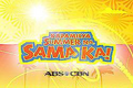 ABS-CBN Summer 2006