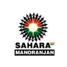 Sahara Manoranjan.jpg