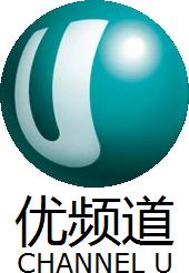Channel u logo 2001.png