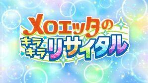 Pikachu short Meloetta logo Japanese.jpg