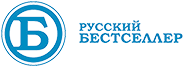 Русский бестселлер (2014).png