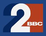 BBC 2 PH ident 1978