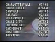 WCVE Variant 1993