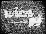 WAZE-TV