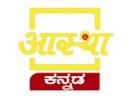 Aastha Kannada