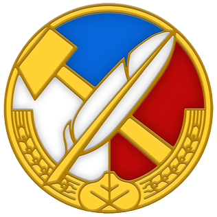 Czech National Social Party