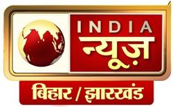 India News Bihar/Jharkhand