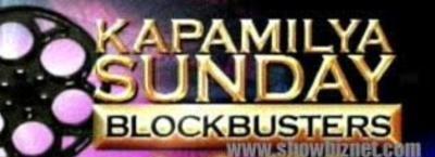 Kapamilya Sunday Blockbusters