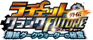 Ratchet & Clank Future - Quest for Booty (Japan).png