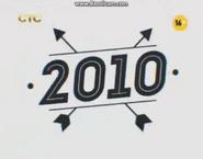 2010 not