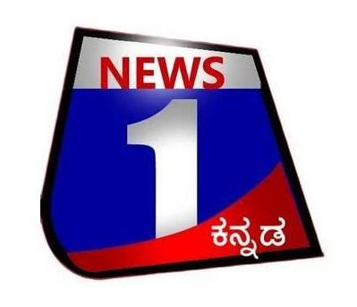 News 1 Kannada