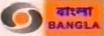 DD Bangla Old.png