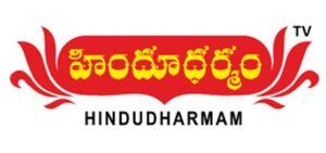 Hindu Dharmam.jpg