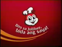 Jollibee 2005