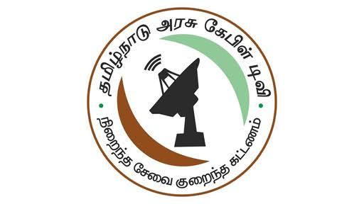 Tamil Nadu Arasu Cable TV