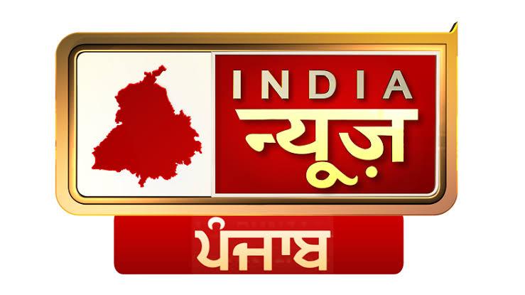India News Punjab/Himachal