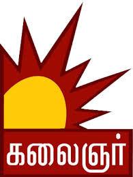 Kalaignar logo.jpg