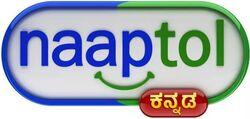 Naaptol Kannada logo.jpg