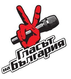 Voice bulgaria.jpg