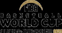 FIBAWorldCup2023 2019.png