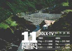 Tv 07.jpg