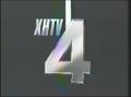 XHTV4 1994