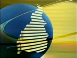 Bom Dia Tocantins 2005.png