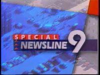 KWTV Newsline9 Special 1995