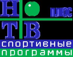 НТВ+ Спорт на 6-м канале (2002, немного выше, другой шрифт ПЛЮС).png
