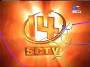 14tahun SCTV.jpg