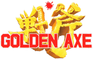 Golden axe logo by ringostarr39-d6bj31y.png