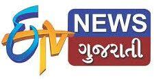 Etv News Gujarati.jpeg