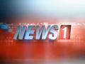 News1 2006-ID