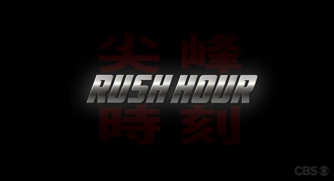 Rush Hour (TV series)