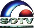 SCTV old logo