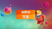 Astro Shuang Xing 2018 - CNY ID