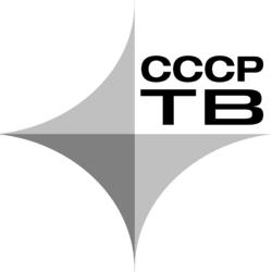 Soviet Central Television