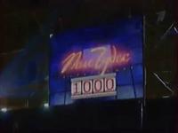Pole Chudes 1000 Выпуск (2009)