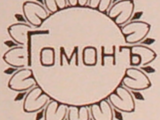 Gaumont/Other