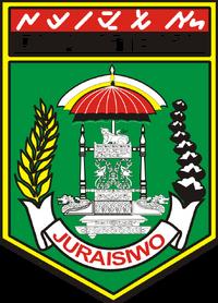 Lampung Tengah.png