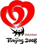 China-beijing-olympics-2008-beijing-china-summer-volunteer-games-olympics-logo-1-728