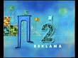 TVP2 Reklama 2000-2003 (6)