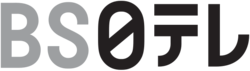 BS4 logo.png