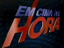 Em Cima da Hora1997.png