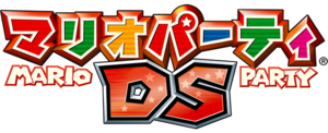 Mario Party DS JPN Logo.png
