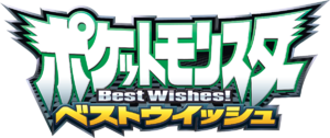 Pokemon Best Wishes Series.png