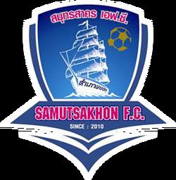 Samut Sakhon FC 2010.png