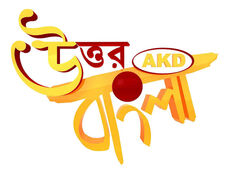 Uttar Bangla.jpeg