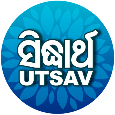 Sidharth Utsav