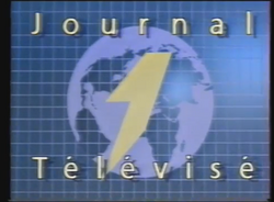 Journal Télévisé - RTBF 1985 (13H).png
